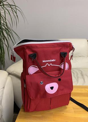 Сумка - рюкзак для мам mommybaby мами бэйби с мишкой красный