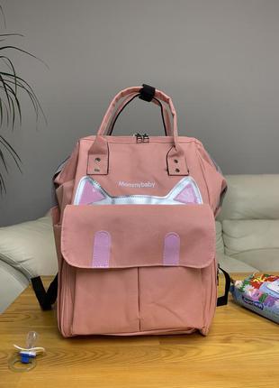 Сумка - рюкзак для мам mommybaby мами бэйби с котом розовый