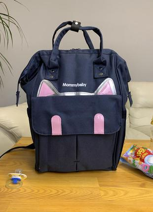 Сумка - рюкзак для мам mommybaby мами бэйби с котом синий