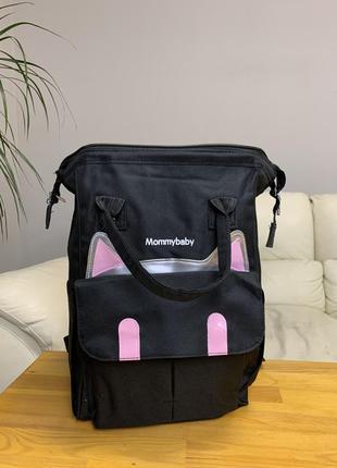Сумка - рюкзак для мам mommybaby мами бэйби с котом черный