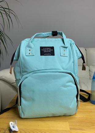 Сумка - рюкзак для мам mommy bag мами бэг красный бирюзовый