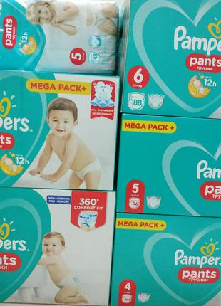 Трусики памперс Pampers Active Pants универсальные 3 4 5 6 7 мега