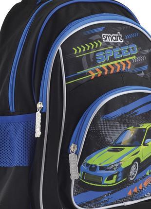 """Школьный рюкзак для мальчишек средней школы ТМ """"Smart"""