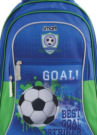 """Школьный рюкзак для мальчишек средней школы ТМ """"Smart"""""""