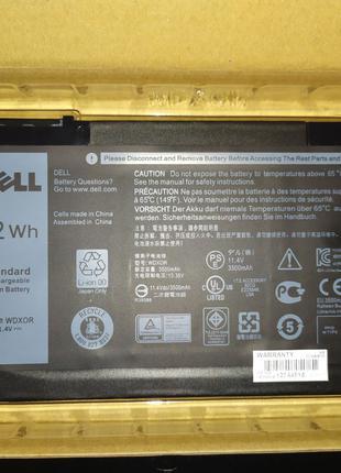 Оригинальная батарея Dell Vostro 5468, 5568 - WDX0R (11.4V 42Wh)