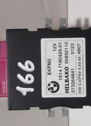 Реле топливного насоса BMW E90 E91 2005 - 2012 1614 7180426