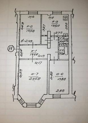 3х комнатная квартира на Ленинградской площади
