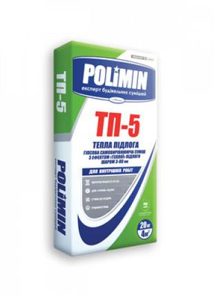 Полимин ТП-5 Гипсовая самовыравнивающаяся смесь (3-40 mm)  20 кг