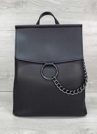 Женский базовый городской черный рюкзак трансформер сумка с ко...