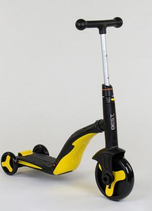 Самокат беговел велосипед трехколесный Best Scooter JT 10993