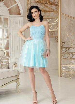 Голубое коктейльное платье ♡