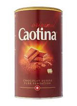 Caotina какао, горячий шоколад 500g