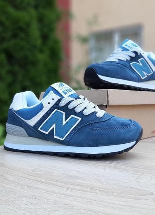 Шикарные женские кроссовки new balance 574 синие