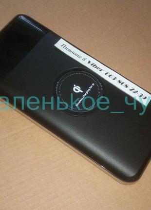 Беспроводной Power Bank UKC 27800 mAh с дисплеем Повербанк БАТАРЕ