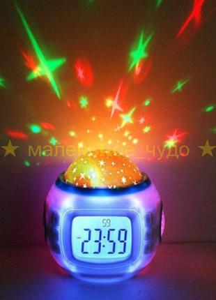 Музыкальные Электронные часы-проектор звездного неба ночник 1038