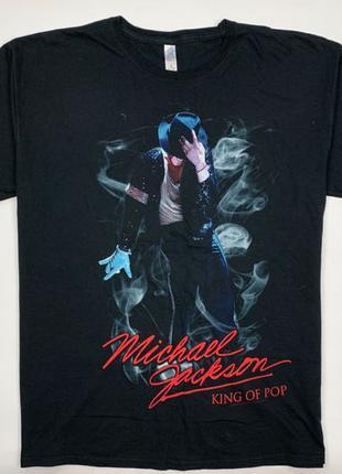 Футболка Gildan Softstyle - Michael Jackson King of Pop