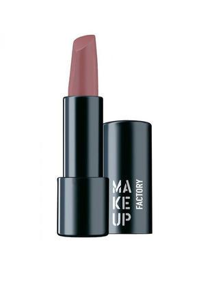 Помада для губ make up factory magnetic lips 230