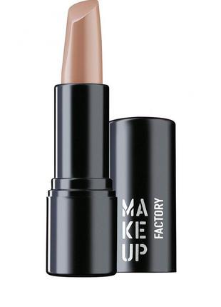 База для губ make up factory real lip lift