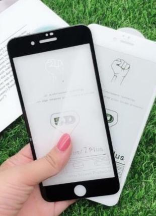 Защитное стекло на iphone для айфон 3D 4D 5D 5 5s 6s 6+ 7+ 8 +