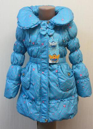 Пуховик для девочки голубой куртка 128