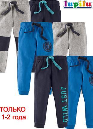 Комплект спортивные штаны утепленные 1-2 года