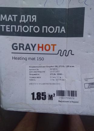 Мат для теплого пола