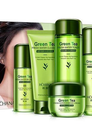 Подарочный набор косметики для ухода за кожей лица hchana gre...
