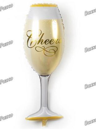 Фольгированный воздушный шар бокал шампанского