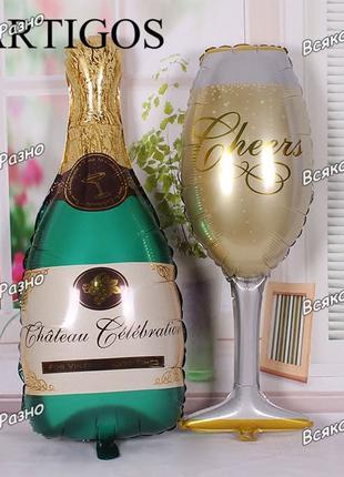 Фольгированный воздушный шар Бутылка шампанского