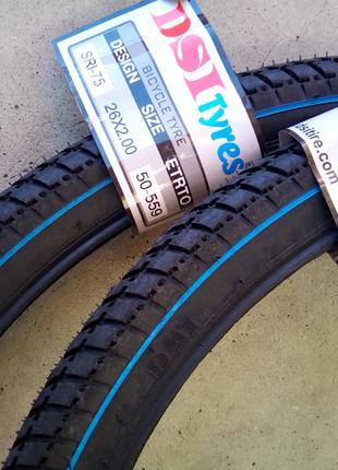 """Слик Велошины""""DSI""""(26-2.0)Велопокрышки велосипедные покрышки шины"""