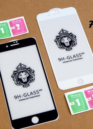 Защитное Стекло Для Iphone 7+ / 8 Plus Захисне Скло Айфон плюс