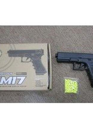 Пистолет игрушечный ZM17 пластик + металл