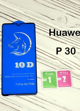 Защитное Стекло Huawai P30 Захисне Скло Хуавей П 30