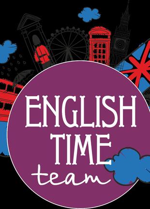 Английский,  немецкий,  французский. Уроки