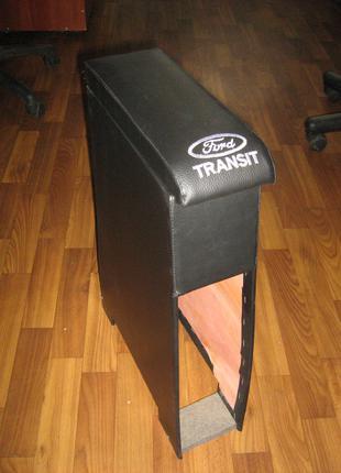 Подлокотник Ford Transit (Форд Транзит) Производитель - Украина