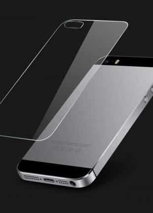 Распродажа! Back Glass. Заднее защитное стекло на  iPhone 5 5s SE