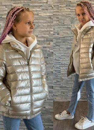 Детская демисезонная куртка на девочку золотистого цвета фирмы...