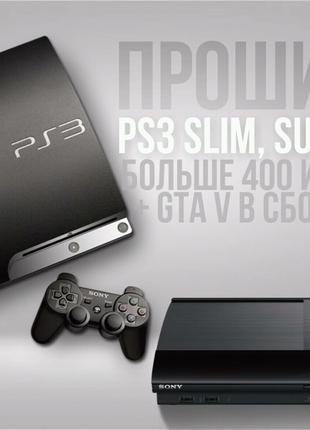 Прошивка + Установка игр на Sony Playstation 3 Slim и Super Slim