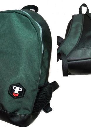 Рюкзак городской, рюкзак повседневный,рюкзак школьный