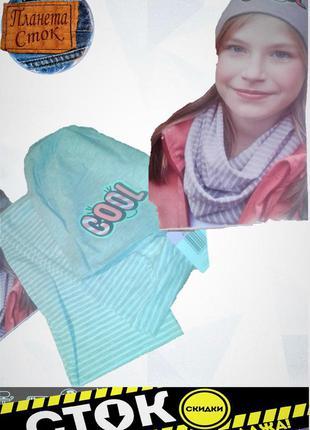 Шапка с шарфом для девочки детская (сток новая)