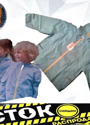 Куртка деми детская ветровка детская (сток новая)