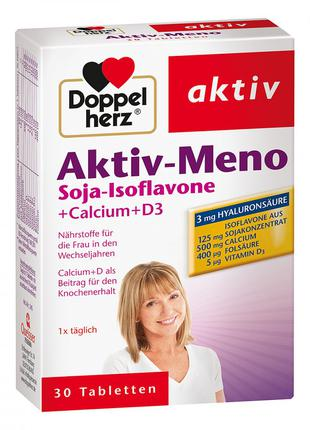 Доппельгерц Doppelherz Aktiv Meno