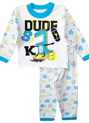 Детская пижама с начесом