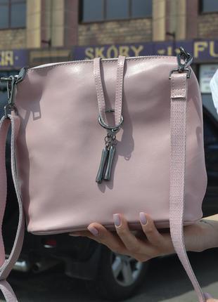Распродажа! пудровая сумка из натуральной кожи