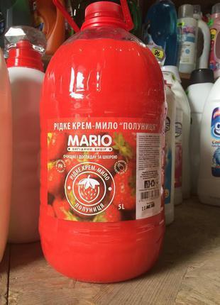 Жидкое крем-мыло MARIO Клубника 5 литров