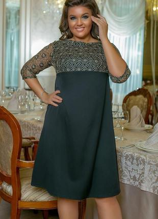 Шикарное нарядное платье большие размеры