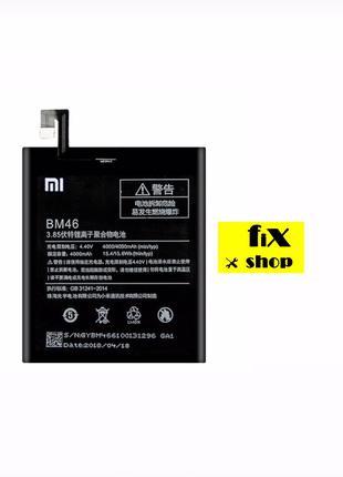 Аккумулятор Xiaomi BM46 для Redmi Note 3, Redmi Note 3 Pro