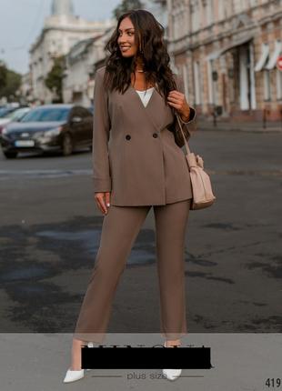 Костюм женский деловой брючный размеры: