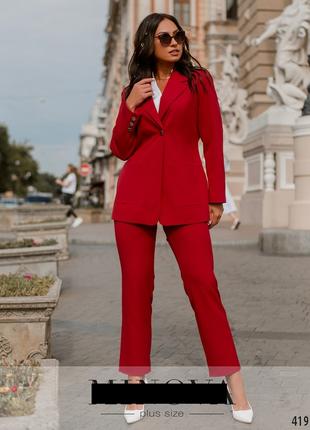 Костюм женский брючный офисный деловой красный размеры: 48-64