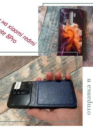 Чехол на Xiaomi Redmi Note 8 Pro